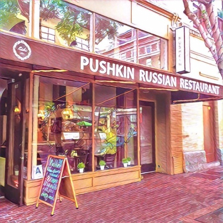 Pushkin Russian Restaurant - View from the street