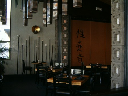 Sushi Roku - Dining Room in Sushi Roku