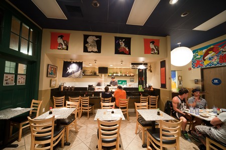 Ikiru Japanese Restaurant - restaurant