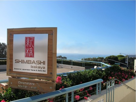 Shimbashi Izakaya - patio with oceanview