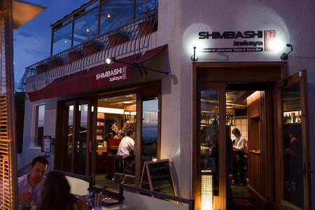 Shimbashi Izakaya - Shimbashi Izakaya