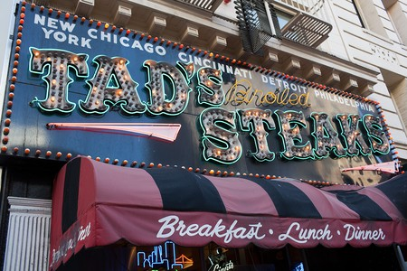 Tad's Steakhouse - Tad's Steakhouse