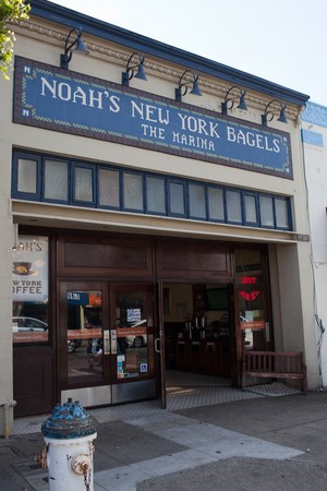 Noah's New York Bagels Marina - Noah's New York Bagels Marina