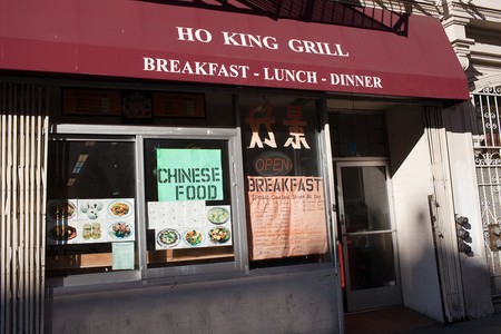 Ho King Grill - Ho King Grill