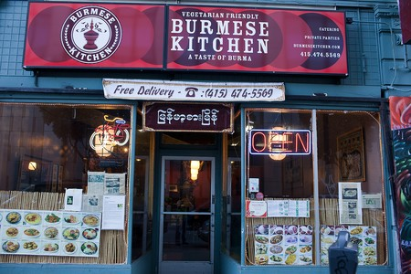 Burmese Kitchen - Burmese Kitchen