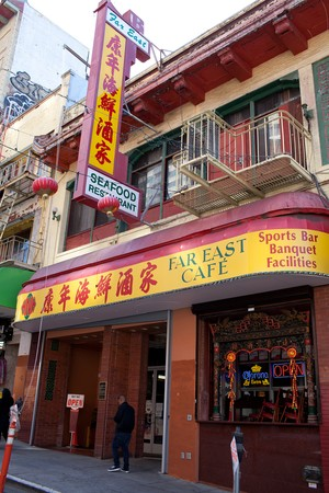 Far East Cafe - Far East Cafe