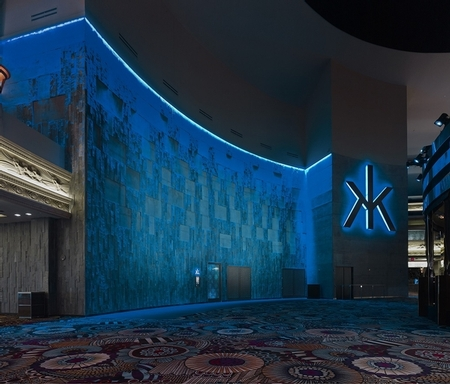 Hakkasan - Front of the Restaurant