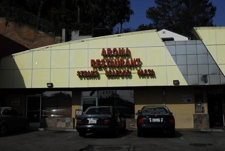 Aroma Restaurant - Aroma Restaurant facade