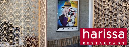 Harissa Restaurant - Harissa