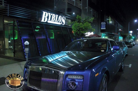 Byblos Mediterranean Restaurant & Hookah Bar - Valet Parking at Byblos