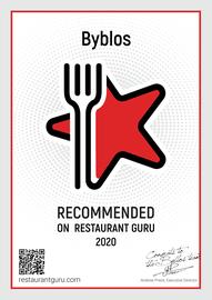 Byblos Mediterranean Restaurant - Forth Worth