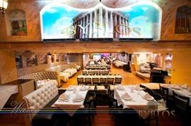 Byblos Mediterranean Restaurant & Hookah Bar